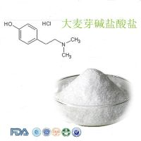 Huir High quality Hordenine HCL GMP factory US warehouses in stock hordenine hydrochloride