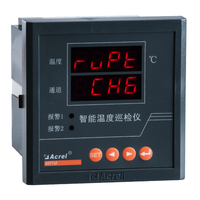 Acrel 8 PT100 measurement multi-input temperature controller for electric closet ARTM-8 thumbnail image