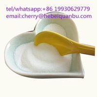 16595-80-5 Levamisole hydrochloride 14769-73-4 Levamisole