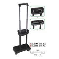 2014 three stages bar trolley bag handle parts