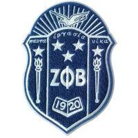 CNL007 chenille patch, chenille badge mascot, chenille emblems, chenille letters thumbnail image