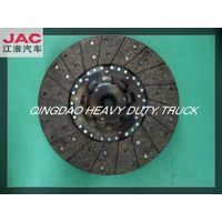 JAC Truck Parts 4100-Y43F0 CLUTCH DISCING