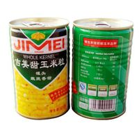Canned Sweet Corn 7113# with Net Weight 425g and Drained Weight 255g