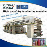PVDC, PE, PC, Film, Paper Dry Type Lamination Machine thumbnail image