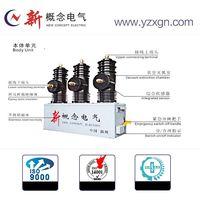 AB-3S-12 HV vacuum circuit breaker thumbnail image