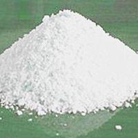 High purity Atropine sulfate Monohydrate(CAS: 5908-99-6) thumbnail image