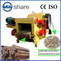 5-8t/h wood chipper