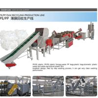 PP,PE film washing line washing machine recycling machine