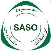 SASO IECEE COC SABER