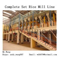 Rice Mill thumbnail image
