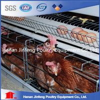 Solid Structure Poultry Equipment Layer Battery Cages