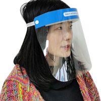 fashionable disposable face shield pet thumbnail image