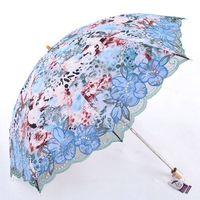 Households custom umbrella folding umbrella rainbow umbrella advertising umbrellas wholesale man fas