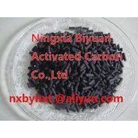 pellet activated carbon