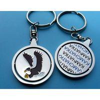 Fashion High Quality Metal Keychains thumbnail image