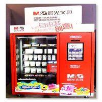 Red Stationery Vending Machine China Wholesale thumbnail image