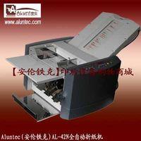 Aluntec AL-42N Desktop Folding Machine