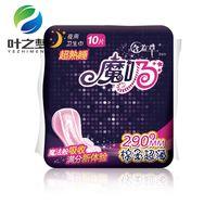 Cheap price OEM ultra thin sanitary napkins manufacturer thumbnail image