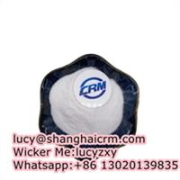 Levamisole hydrochloride FACTORY SUPPLY Levamisole CAS NO.16595-80-5