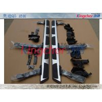 Side Step (Running board) for Audi Q5 thumbnail image