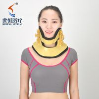 Hard plastic adjustable neck brace free size cervical collar