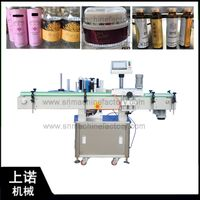 Automatic vertical labeling machine for round bottle label thumbnail image