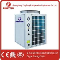heat pump (commercial series)