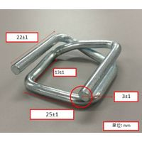 BT-BS-30 wire buckles cord strap