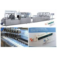 GYC-300 Pre-filled syringes Blister packing and Cartoning packaging line thumbnail image