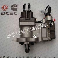 Cummins Engine Fuel Oil Pump3973228 thumbnail image