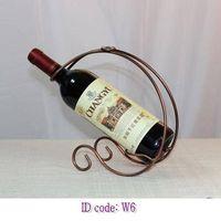 Wine Rack W6(Wagon design-crescent moon)
