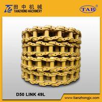 D50 Track Link