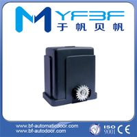 Automatic Sliding Gate Motors thumbnail image