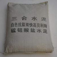 White Anti-crack Fast Setting Rapid Hardening High Belite Sulfoaluminate Cement 32.5