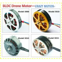 Outrunner Brushless dc motor BLDC Motor 5020 used for Robotics, RC vehicles and electric cars.