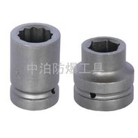 Special Steel Impact Socket Wrench thumbnail image