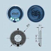 20mm arabesquitic diaphragm mylar speaker 8ohm 0.5W