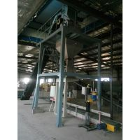 Beidou Brand weighing and packaging machine