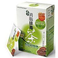 Powerful Diet Tea slimming drink thumbnail image