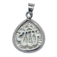 Sterling Silver Tear-drop Casted Allah Pendant