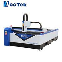 Fiber laser cutting machine AKJ1325F