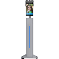 Non-contact infrared thermometer, face recognition temperature measurement equipment thumbnail image