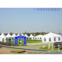 party tents thumbnail image