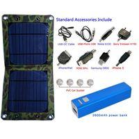 7watt portable foldable solar panel charger kit CY-707 include 2600mAh power bank thumbnail image