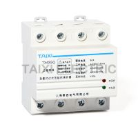 TX45GQ-100 Voltage Protector