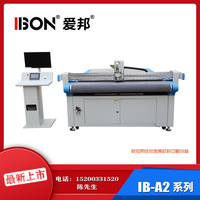 1625 set vibration knife cut into 360 trunk full package soft package mat cutting speed is f thumbnail image