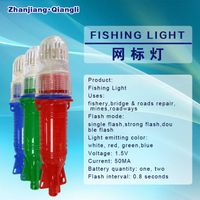 LED Flash Fishing (Net) Light