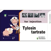 Tylosin Tartrate Powder for Injection thumbnail image