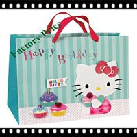 Cute Paper Bag With Silk Ribbon