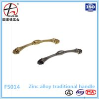New style Custom made zinc alloy classical cabinet drawer antique handles thumbnail image